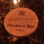 「ハッカーズバー」@東京六本木|ハッカーって、あのハッカー?そう、そのハッカー