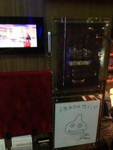 ルイーダの酒場には堀井雄二さんの色紙も