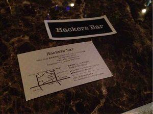 初めての来店はハッカーズバーのオリジナルステッカーをプレゼント