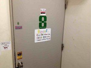 8の字が印象的な8bitCafeの入口