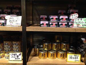 カンズバーのサバの味噌煮缶