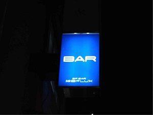 夜に浮かぶ神田フラックスの青い看板