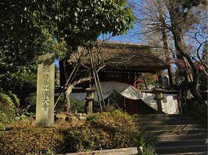 深大寺の門