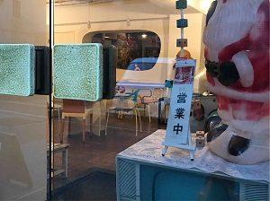 空想カフェの入口