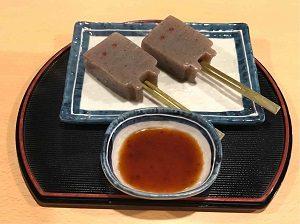 鬼太郎茶屋のぬりかべ味噌こんにゃく