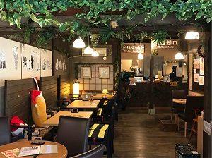 鬼太郎茶屋のカフェコーナー