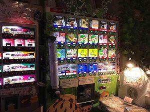 アウルの森では自動販売機でドリンクを購入