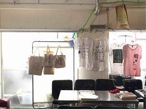アナムネ店内ではオリジナル病み上がりTシャツ等も販売中