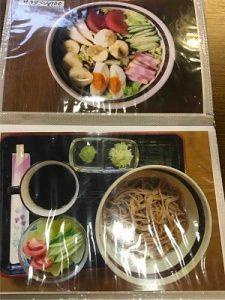 亜呂摩のメニュー珈琲つけ麺