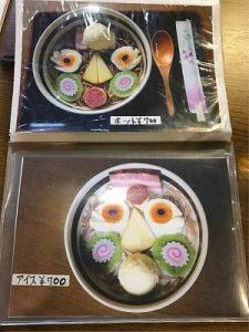 亜呂摩のメニュー珈琲拉麵