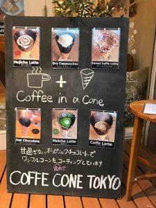 COFFEE-CONEの看板