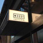 【閉店】カフェ&和酒「N3331」@東京秋葉原|いちばん列車と近いカフェ!