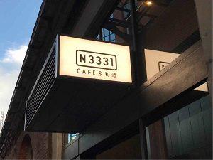 N3331の看板