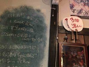 ガンダム食堂タムラには3倍涼しい団扇も