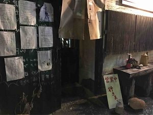 ガンダム食堂タムラ入口横には行きまーすの看板も
