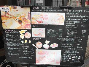 文房具カフェの案内看板