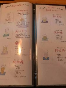 高円寺尼僧BARのオリジナル仏教カクテル1