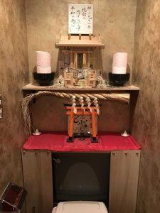 龍宮はトイレにも神々が