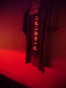龍宮オリジナルの二礼拍手一礼Tシャツ